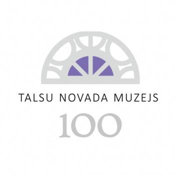 Talsu novada muzejs
