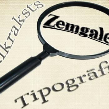 Laikraksts ZEMGALE