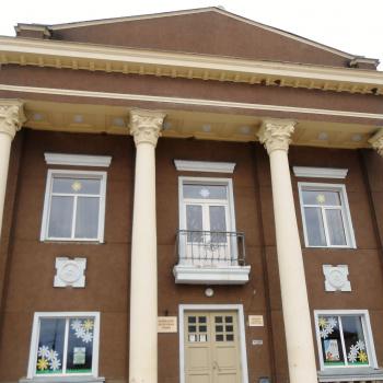 Kārsavas pilsētas bibliotēka
